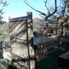 長野県 ランプの宿 高峰温泉 宿泊記 標高2000メートルの絶景露天風呂につかる