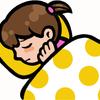 寝ている間の食いしばりの対策