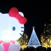 多摩センターイルミネーション2016点灯式「ハローキティ&シナモンのハートフルクリスマス」イベントレポート[イベント情報あり・写真多め]
