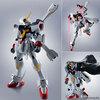 【クロスボーン・ガンダム】ROBOT魂〈SIDE MS〉『ガンダムX1/X1改 EVOLUTION SPEC』可動フィギュア【BANDAI SPIRITS】より2020年12月発売予定♪