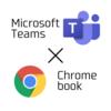 【MS Teams×Chromebook】ブレイクアウトルーム@モバイルアプリを検証!+おまけ