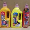 洗剤の中ではパイプクリーナー系の洗剤が好きな件