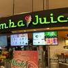 生の果物でスムージー!「ジャンバジュース(jamba juice)」@バンコク