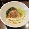 麺や いかり@鶴間の冷やし白胡麻坦々麺