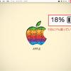 MacBookのバッテリーの減りが速いと感じた時にまず最初にすべきこと