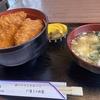 藤屋食堂|桐生名物のソースカツ丼が食べられるお店:群馬県桐生市