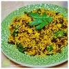 空芯菜のマッルンを使ったビリヤニ風炒めごはん|