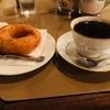 六曜社珈琲店(京都) ~旅先で美味しい珈琲と素朴な味のドーナツを~