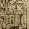 最近のマンガ雑誌の「ルポ漫画」は実力者揃い?/「あだち充『タッチ』の意味」を引き出した、話題騒然のカメントツ漫画、14日公開