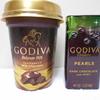 【GODIVA】パールミントとミルクチョコレートでゴディバを味わいつくそう!