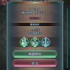 暁の剣聖 オルティナ戦