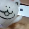 新しいMacBookProを買ったクマ!!後編!!