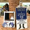 「アウトプット大全」の樺沢紫苑先生が「インプット大全」を出版!しかも記念セミナーが金沢で開催!という事でインプット大全セミナーに行ってきた!