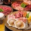 【オススメ5店】栄(ミナミ)/矢場町/大須/上前津(愛知)にある焼肉が人気のお店