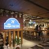 羽田空港第1ターミナル5階にある ANA Hangar bay cafe by PABLO 利用レポート