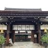 久しぶりの京都と英国のブックケース