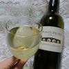 【安くて美味しいワイン研究】Ponte Pietra~ワイン誌でベストバリューワインに選ばれたコスパ高うま白ワイン