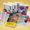ノーク出版ネットショップ「春吉省吾の書籍」