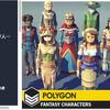 【独自セール】ローポリキャラ素材 / 神秘的な遺跡の3Dモデル / スポーツゲームのキャラ素材 / FPS,TPS,RPGゲームツールキット / モバイル向けのシンプルなクイズ作成テンプレート