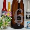 日本酒一番人気の銘柄……
