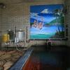 【大分市】下郡温泉~レトロな空間に鮮やかな壁画!懐かしい癒しの空間