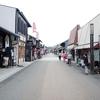 愛知デザインツアー② 「暮らすひと暮らすところ」を訪ねて犬山に