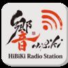 声優さんのラジオを聴きたい人に! おすすめネットラジオ局を紹介!(アニメ・ゲームのネットラジオ)