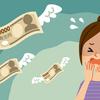 退職後の出費の恐怖!住民税納付 夫婦で約80万円