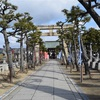兵庫「赤穂大石神社」子連れで参拝に行きました
