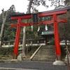 京都☆秦氏の足跡をたどるように…月読神社