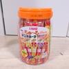 【おすすめ】ちゅ~るバラエティーパックのおもちゃでおうち時間!