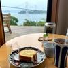 【今治】店名そのまま!海の見えるカフェ