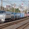 10月20日撮影 東海道線 平塚~大磯間 今日も地元で撮影…。5本の貨物列車を撮影
