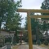 津軽 南神社(黒石市浅瀬石川)