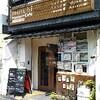 京都のヘルシーランチ