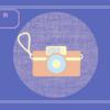 [メーカー別索引]フィルムカメラ・レンズの使い方、作例など