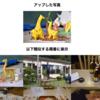 カラーヒストグラムを利用した類似画像検索システムの作り方