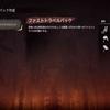 【ホライゾンゼロドーン攻略】ファストトラベルパックの使い方と入手方法/便利機能システムまとめ【Horizon Zero Dawn攻略】