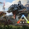 【ARK:Survival Evolved】序盤攻略や素材・洞窟一覧【PS4】