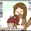 【おすすめ】どれみっち使ってみた【ピアノ】