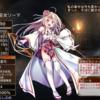 B:新春の巫女ソーマ 第二覚醒【セレーネ】