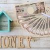 【無職の家計簿】2021年4月の収支は?引っ越し代などや年金一括払いでピンチか?