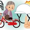 高齢者が自転車に乗られる際にはヘルメットの着用をおすすめします