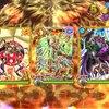 【Tempest Blader】ブリューダイン 真覇級 6T周回メモ【攻略】