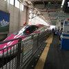 夏休みの旅 その2 熊野古道へ