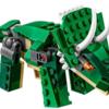 レゴ(LEGO) クリエイター 2017年前半の新製品画像が公開されています。
