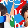 【ahamo】料金プラン値下げ&対応機種発表!ahamo対応の新機種発売もあり!