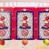 11/15 蠍座新月🌙の3択メッセージ*・˚✧₊⁎⁎