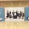 2017 KILL ME NOW 6/2忠武アートホール中劇場ブラック