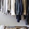 メンズミニマリストの服の数を公開(2020年4月現在)